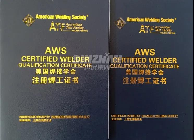 American Standard Welder Certificate